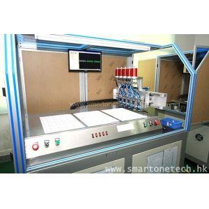 Chip Card Machine