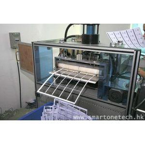 PVC Card Punching Machine