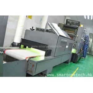 Plastic Card Offset Printing Machine
