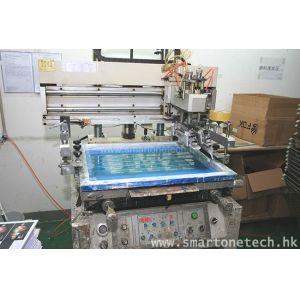 PVC card screen printer