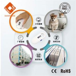 FDX-B Animal Reader Checker for Cow/Pig/Sheep scanner