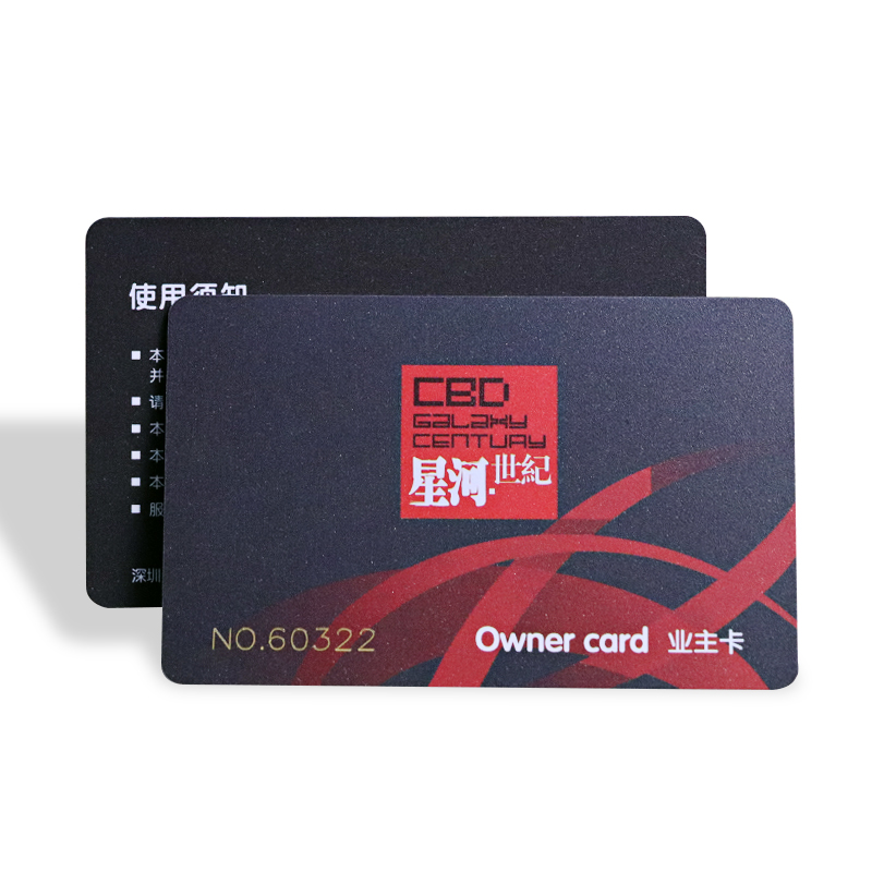 pvc access control system card