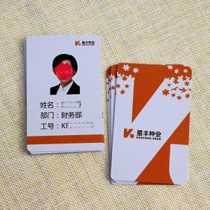 Custom Digitally Printing Plastic PVC Company Photo Staff ID Card