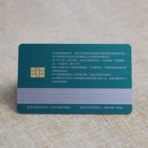 High Quality Brushed Plastic Contact Chip Card With Magnetic Stripe