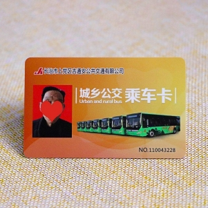 13.56MHz RFID Chip PVC Contactless M1 Bus Smart Card