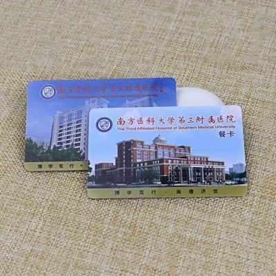 125KHz RFID smart chips customized contactless ID meal card