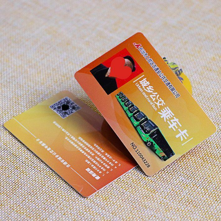 13.56MHz RFID Bus Smart Card