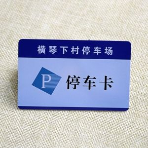 Customizable non-contact smart ic chip parking card