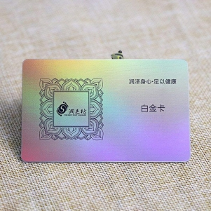 Manufacturer Custom Printing Contactless IC Chip Laser Platinum Card