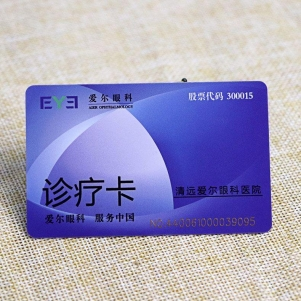 Plastic PVC Contactless Smart Medical Card With Signature Panel