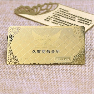High Quality Customizable Lace Bordered Metal VIP Card