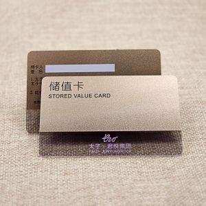 Custom Printing Laser Foil Transparent Stored Value Card