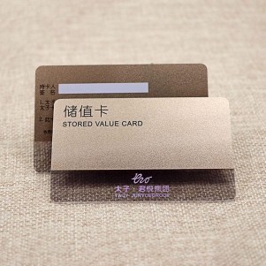 Custom Printing Laser Foil Transparent Stored Value Card