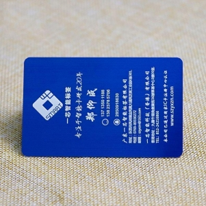 Customizable Drawing Printed Blue Brushed Business Card