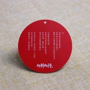 Die Cut Printing Custom Shaped PVC Card For Business