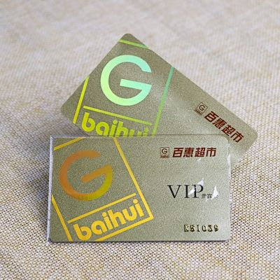 Wholesale Laser Foil VIP Card With Gold Embossed Number