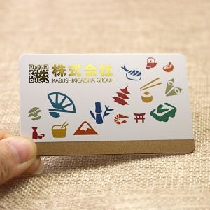 Gold Laser Foil Membership Card With Magnetic Stripe