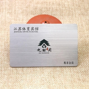 Silver Brushed Membership Card With Signature Panel