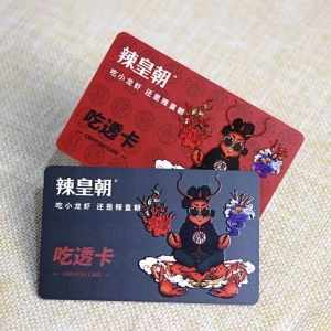 Frosted Finish Clear UV Printed Restaurant Membership Card