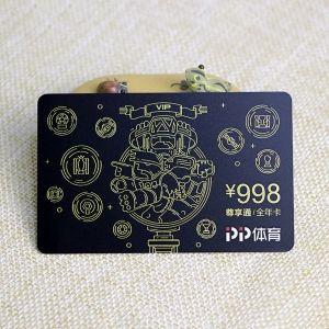 China Manufacture Membership PVC Card With Signature Panel