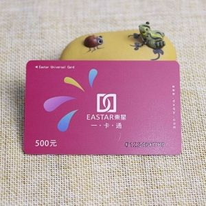 RFID Chip Contactless Universal Card With Spot UV Number