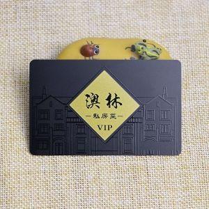 Spot UV Printing Plastic Restaurant VIP Card