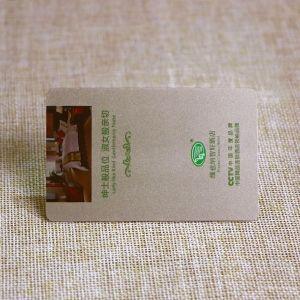 Custom Hotel Key Card For Access Control Systems