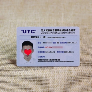 Photo ID Card For Unmanned Aircraft Operator Certificate