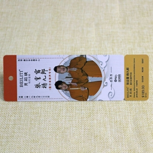 Custom Shape Plastic Ticket Card With QR Code