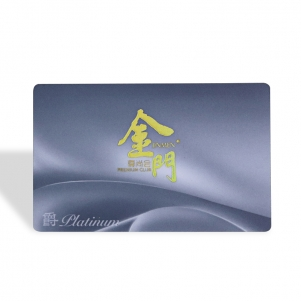Gold Foil Edge Plastic Membership Card
