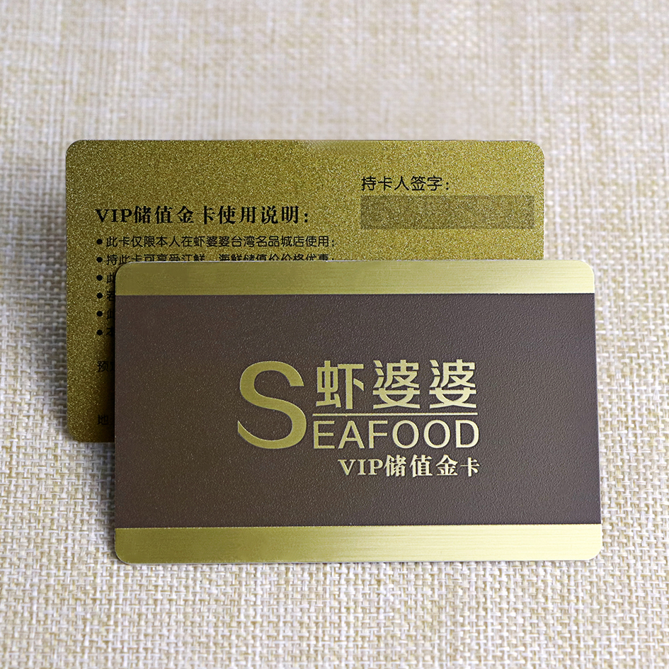 glod base stored value card with RFID chip